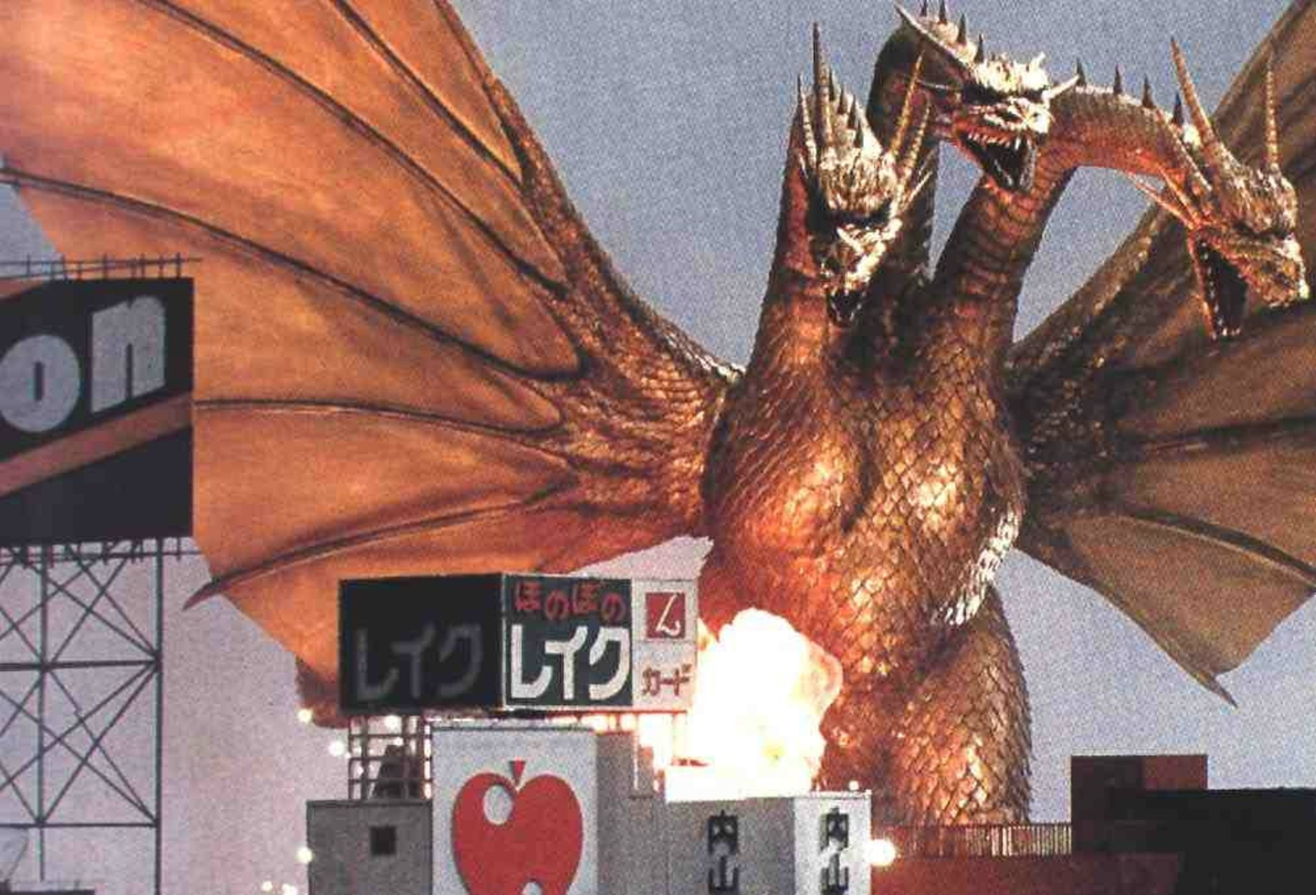 godzilla vs king ghidorah fandom powered by wikia