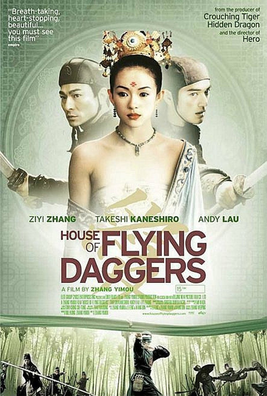 The house of flying daggers sex scenes fucked films