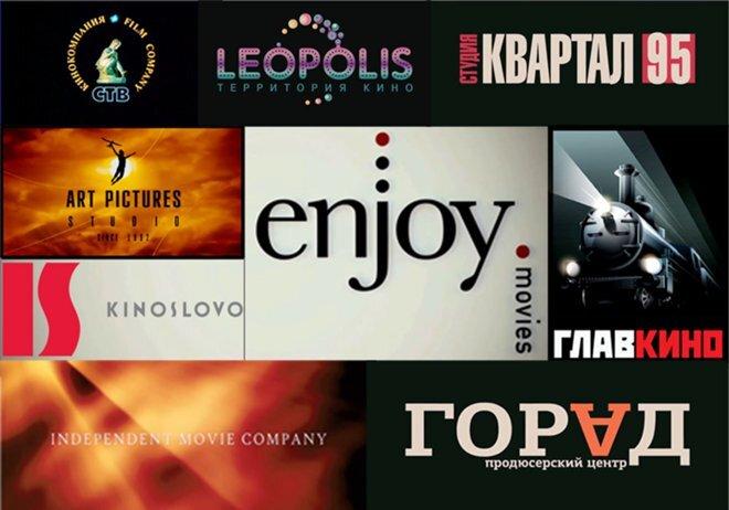 Лидеры 2012: Самые кассовые кинокомпании и продюсерские центры России