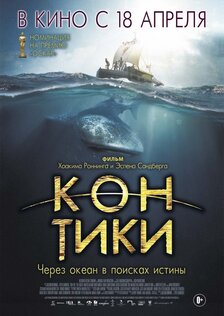 Новые «Пираты Карибского моря»: первый полный трейлер со всеми звездами проекта!