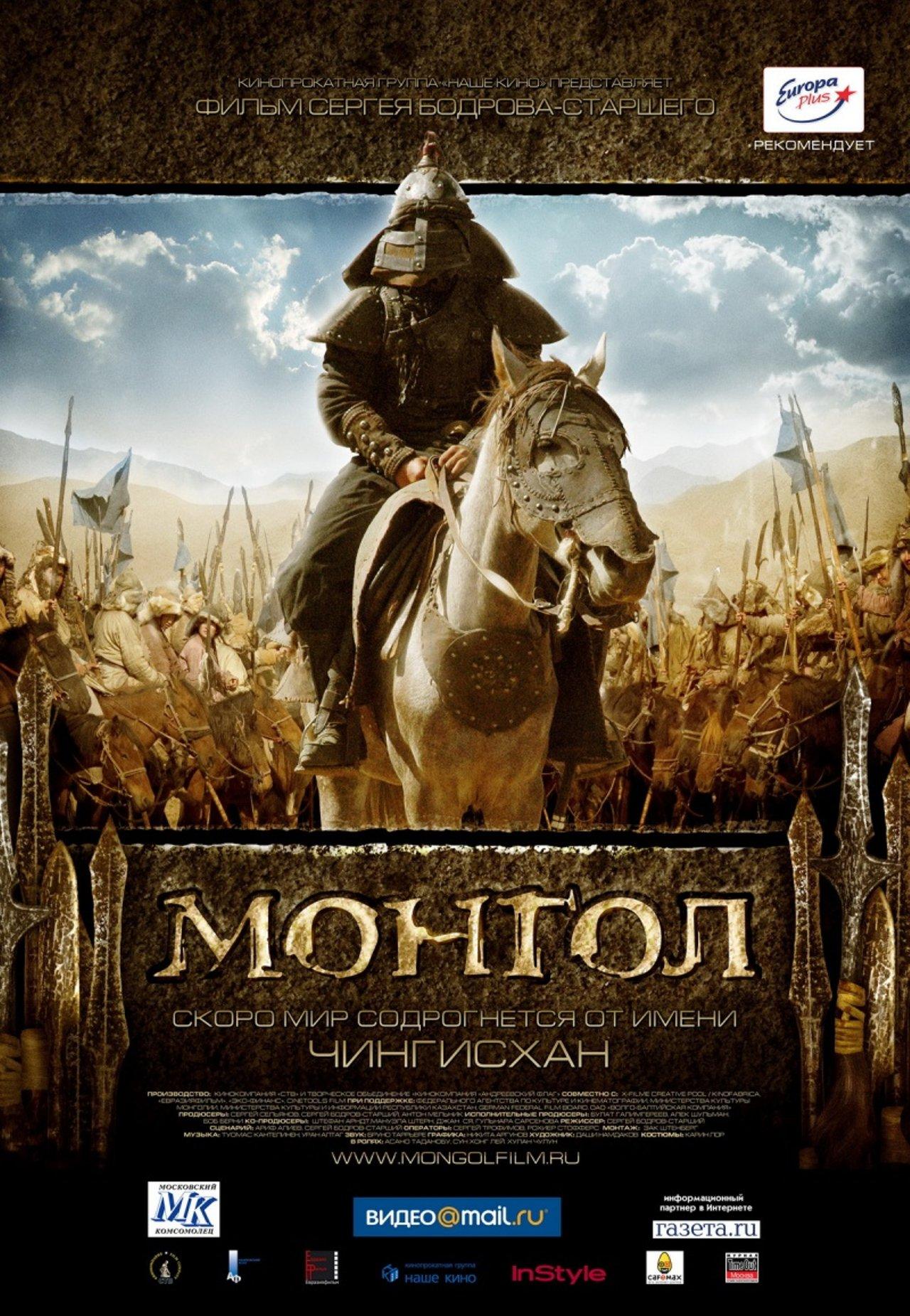 Ютуб эротика монгол 2 фотография