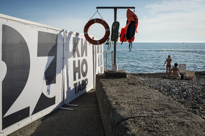 Со 2 по 9 июня 2013 года в Сочи пройдёт кинофестиваль «Кинотавр»