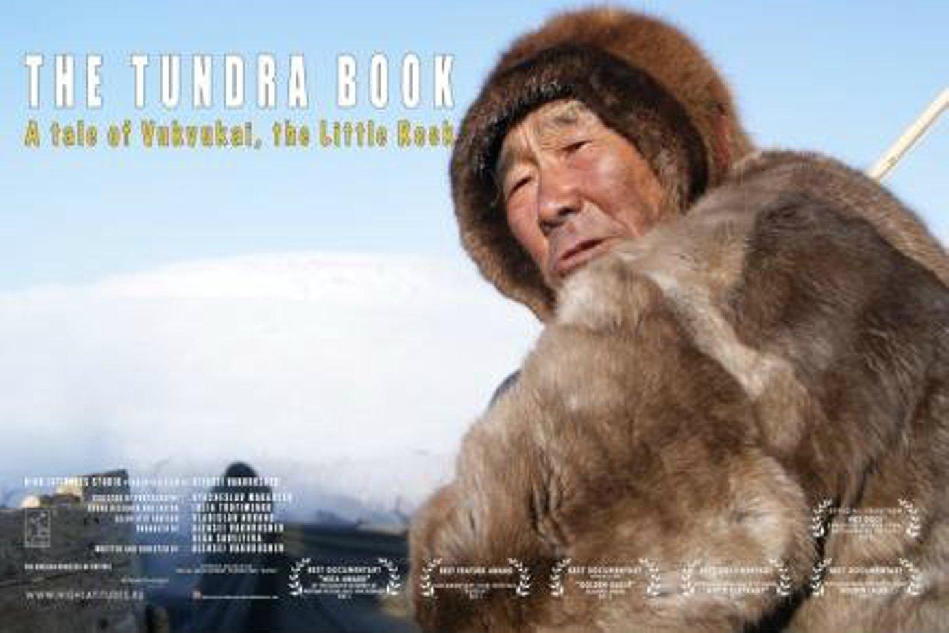 Книга тундры Повесть о Вуквукае  маленьком камне 2011