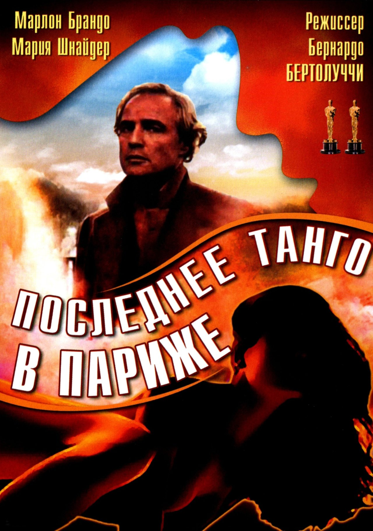 Русский порнографичный фильм анжелика