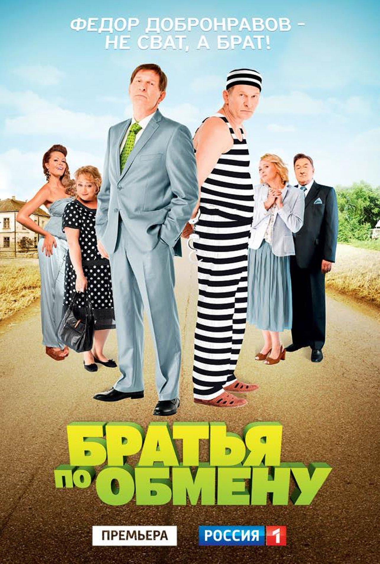 сериал сплетница 3 сезон смотреть онлайн: