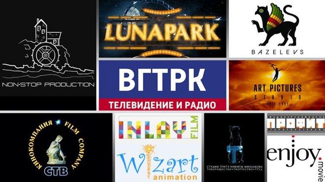 Рейтинг «Фильм Про. Бизнес»: Самые кассовые кинокомпании и продюсерские центры России в 2013 году