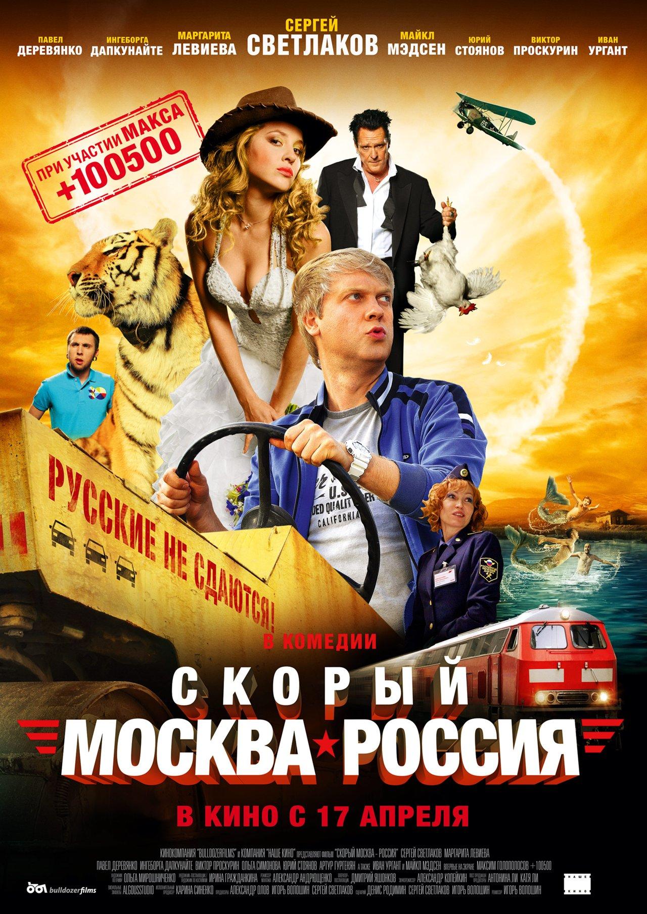 Кадры из фильма кино криминал смотреть россия