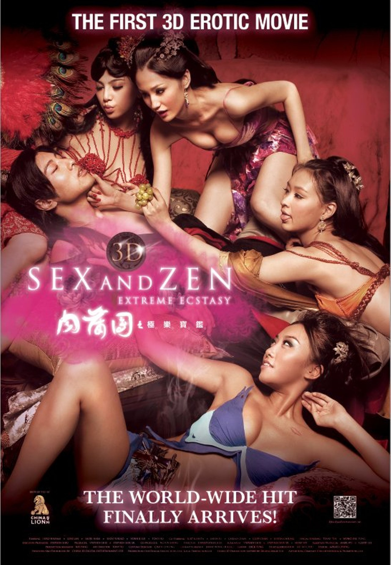 Кино 2011 секс и дзэн