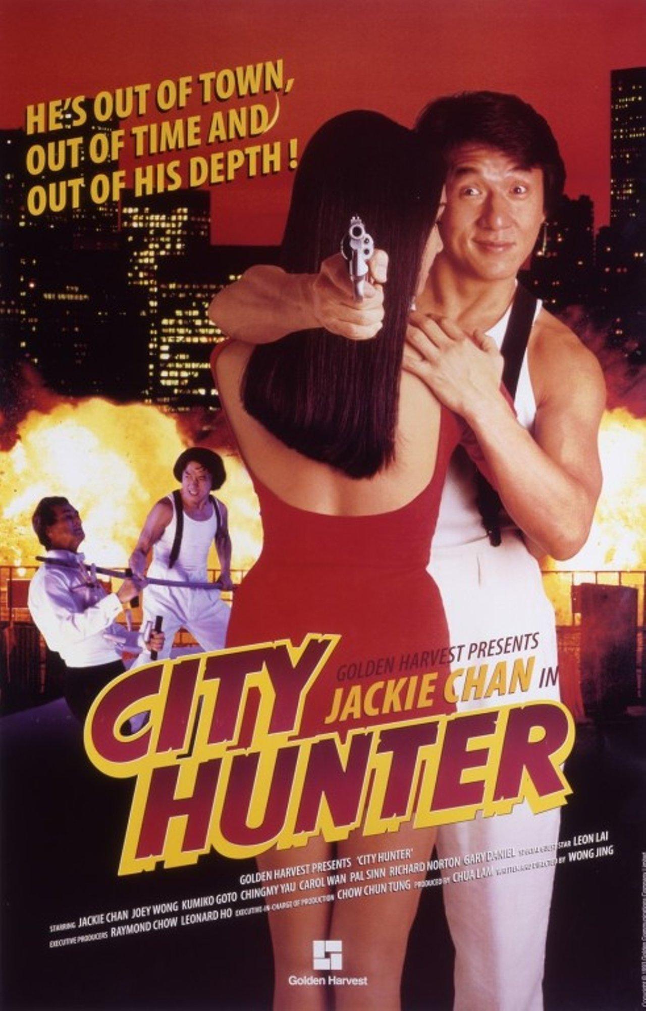 Лучшие фильмы с джеки чаном городской охотник игры губка боб фишки