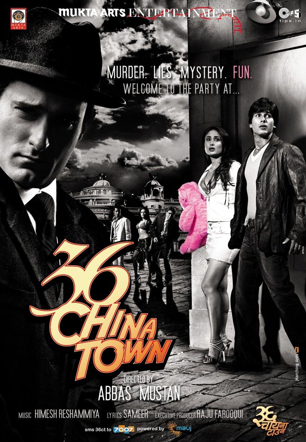 Казино чайн таун 36 индийский фильм почему вылезает реклама казино