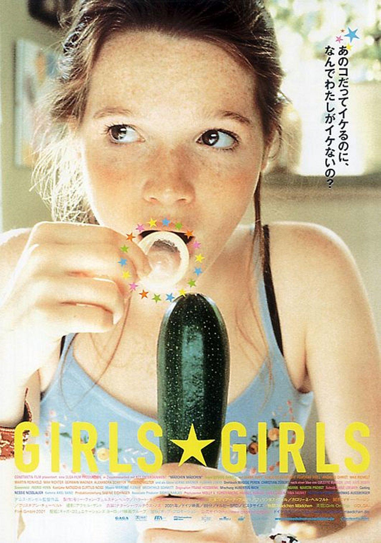 Смотреть девочки секс 25 фотография