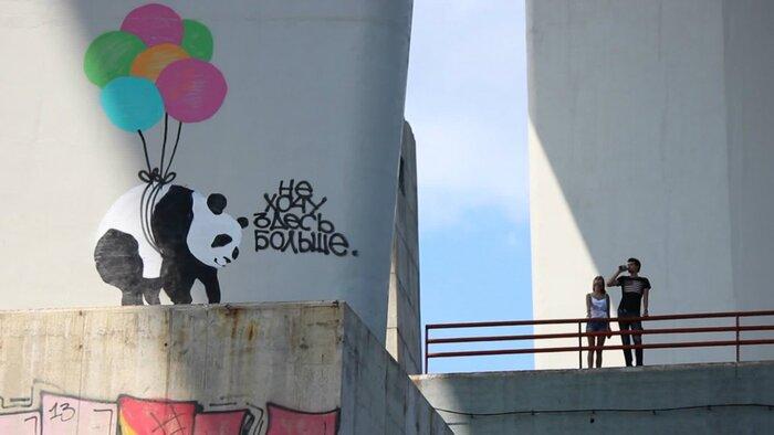 Фильм Про. Движение. «Выпрямительный вздох» Никиты Тихонова-Рау и Ольги Арлаускас