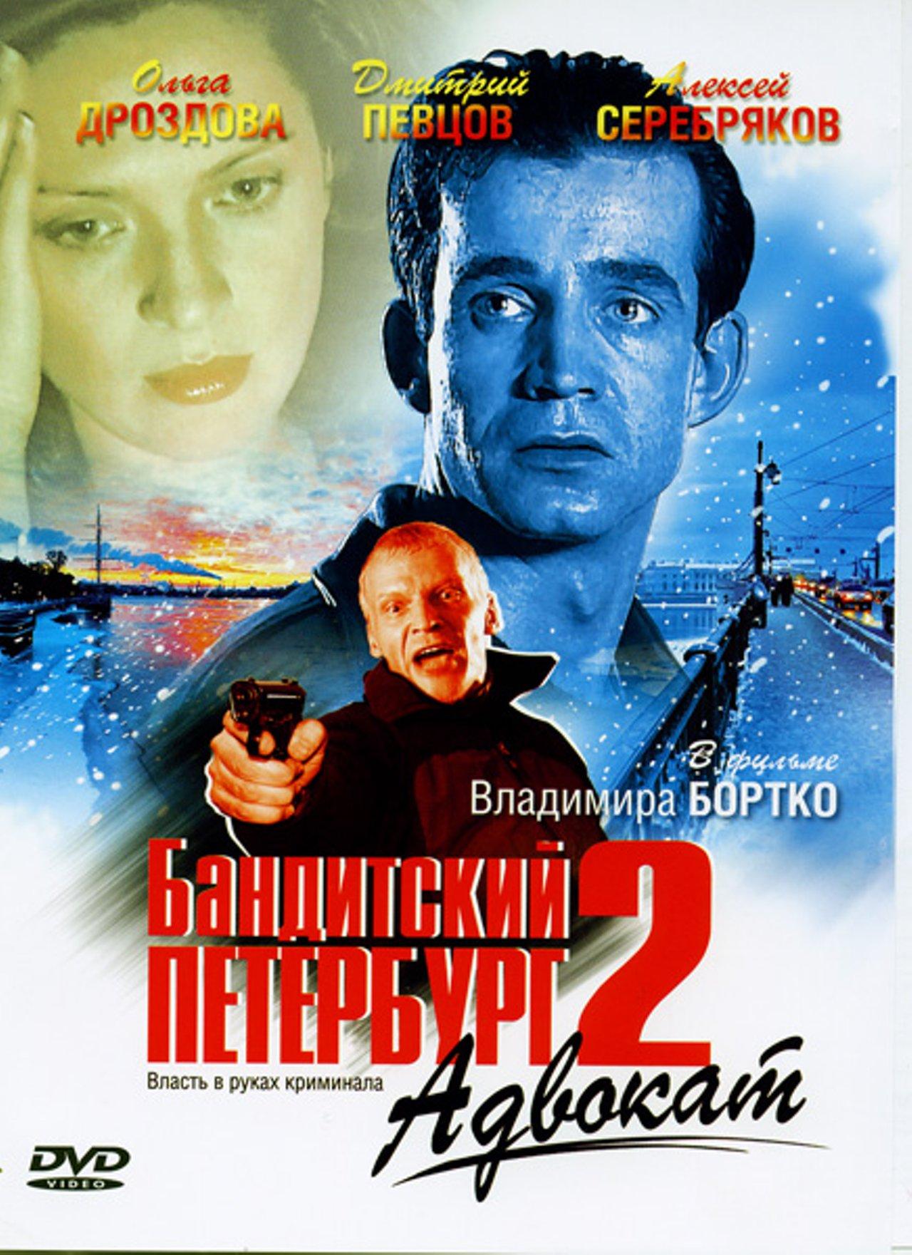 «Драпеко Елена Фильмы» / 2013