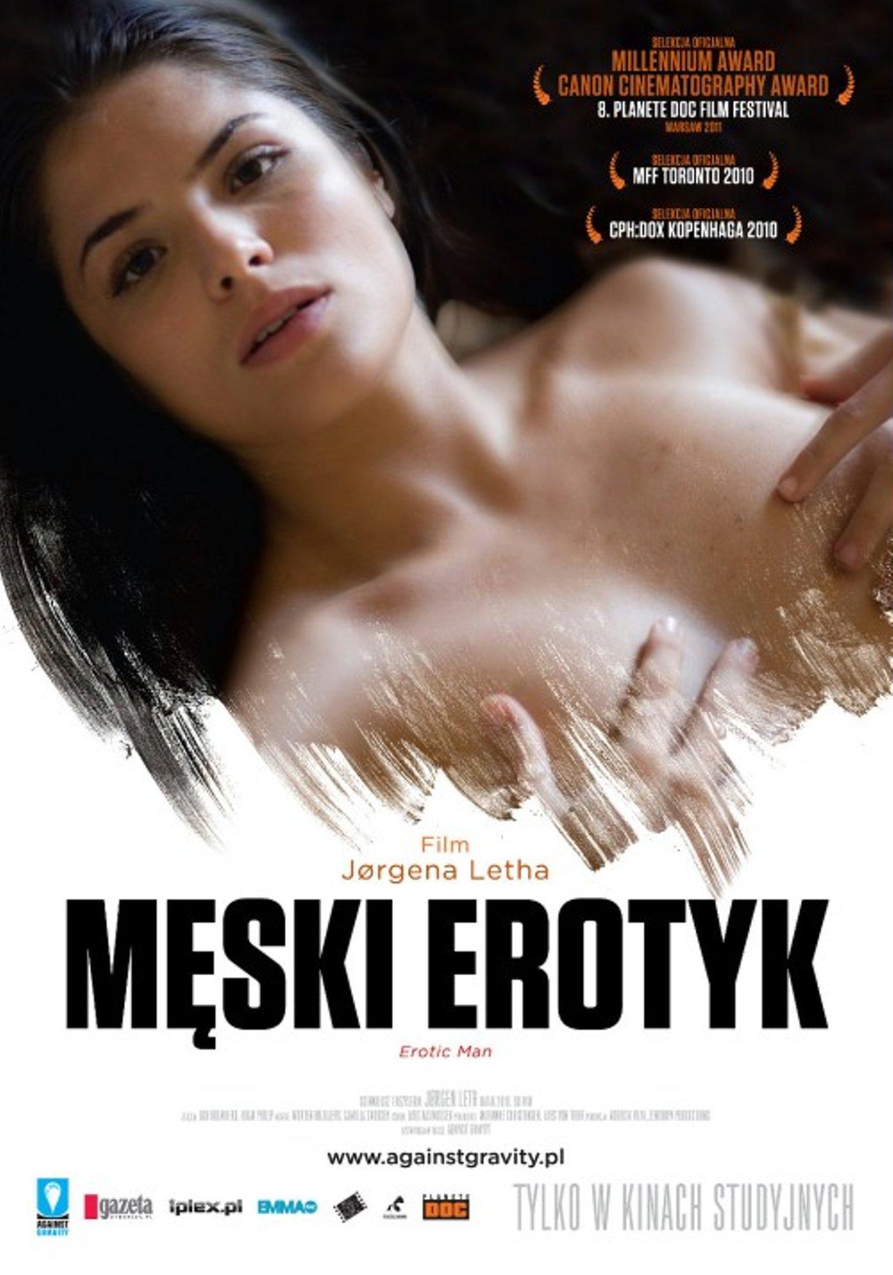 искать эротические фильмы