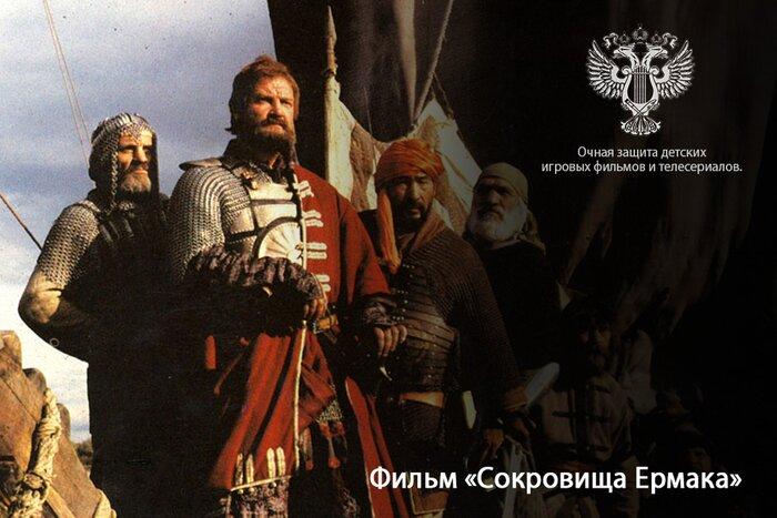 Студия Алексея Учителя планирует снять картину про «Сокровища Ермака»