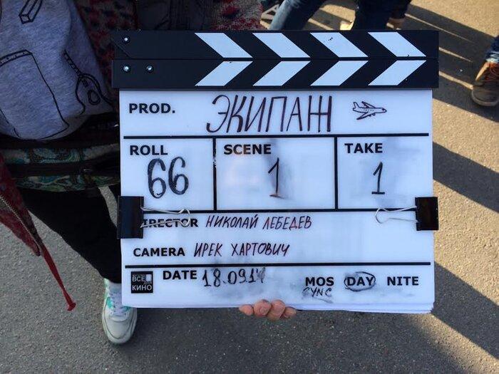 В Москве стартовали съёмки фильма «Экипаж»