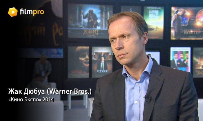 Жак Дюбуа (Warner Bros.): «Россия может стать одной из крупнейших киноиндустрий в мире»