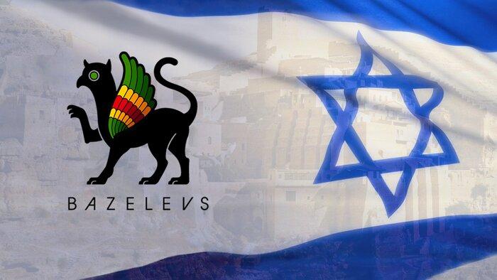Bazelevs Distribution расширяет свою деятельность на территорию Израиля