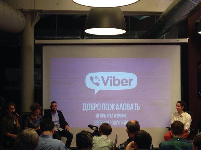 Мессенджер Viber становится социальной сетью