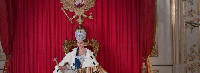 екатерина 2 смотреть фильм онлайн: