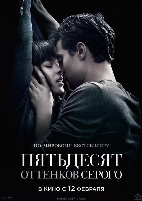Лучшие Фильмы Года Скачать Новые Фильмы Порно