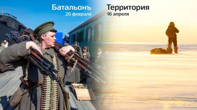 российские картины: