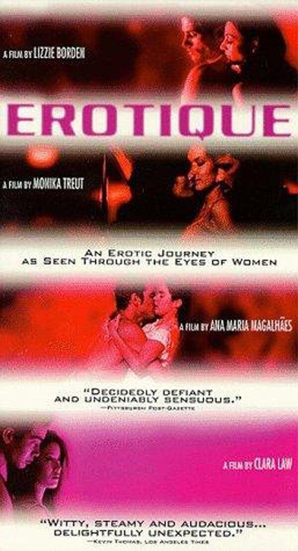 Фильм Эротика 1994
