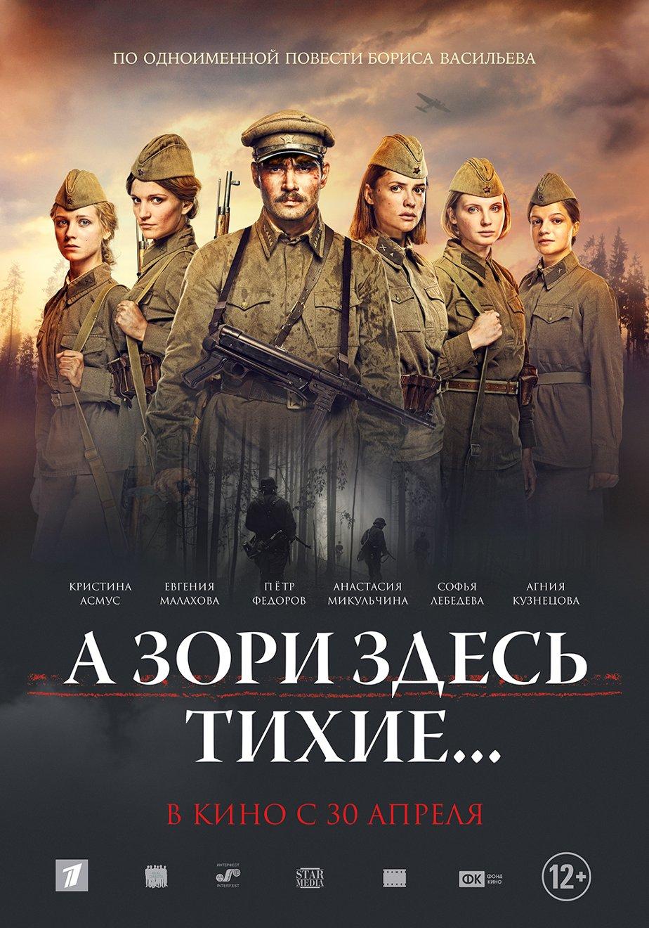 Сцены в кино с русскими бабами фото 111-621