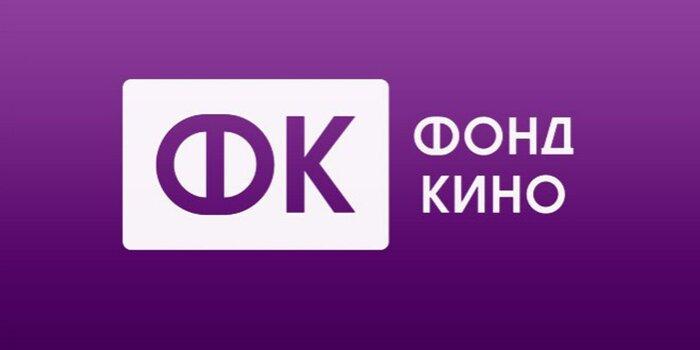 К ЕАИС подключено 100% коммерческих кинотеатров России
