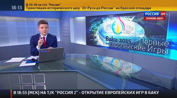 Большинство жителей России узнают новости по телевизору