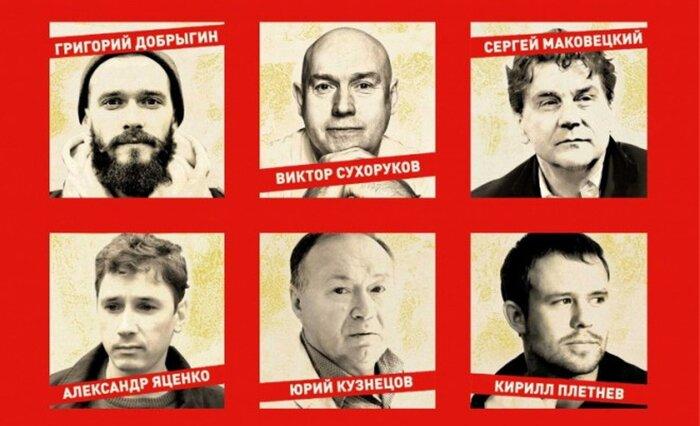 Уникальный альманах – «Новые русские»