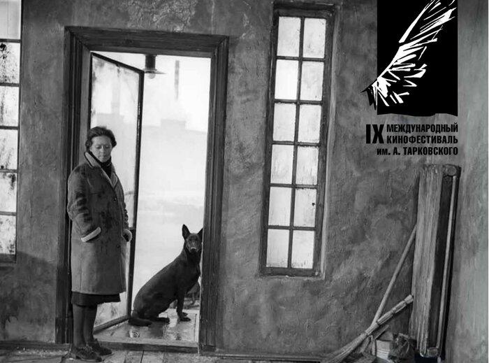 Объявлены победители Международного кинофестиваля им. Андрея Тарковского «Зеркало»