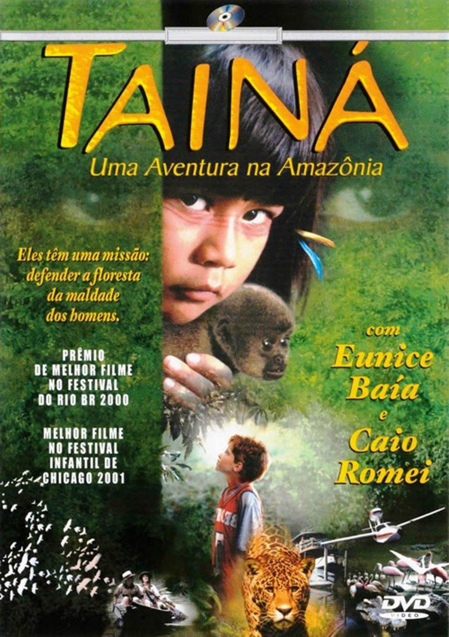 Приключения на амазонке