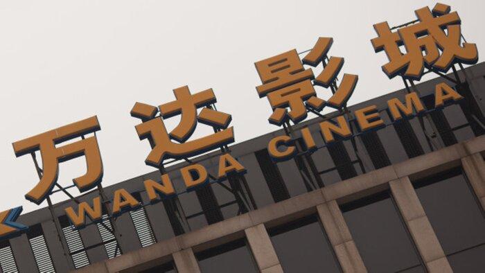 Китайская Wanda займётся торговлей лицензионными товарами