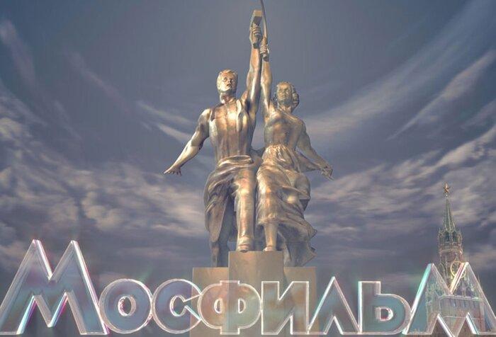 Правительство одобрило план развития «Мосфильма»