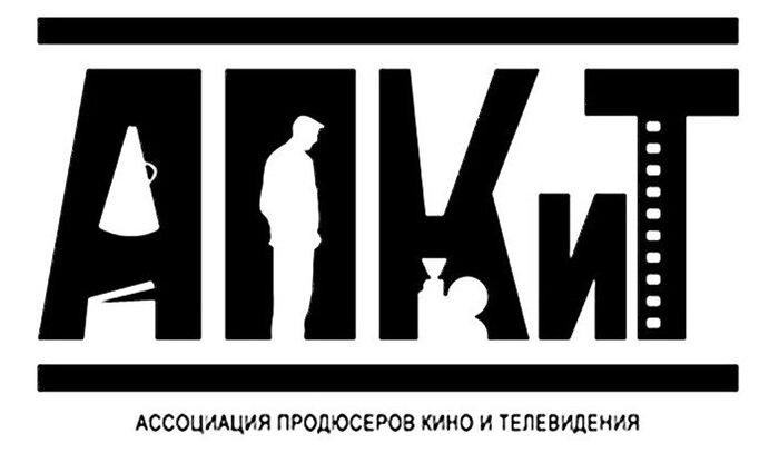 Ассоциация продюсеров кино и телевидения России подвела итоги первой половины 2015 года