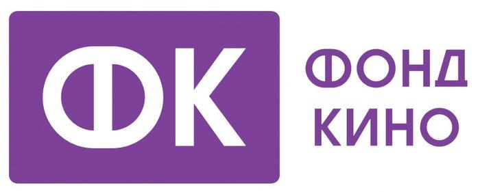 Студии задолжали Фонду кино 130 миллионов рублей