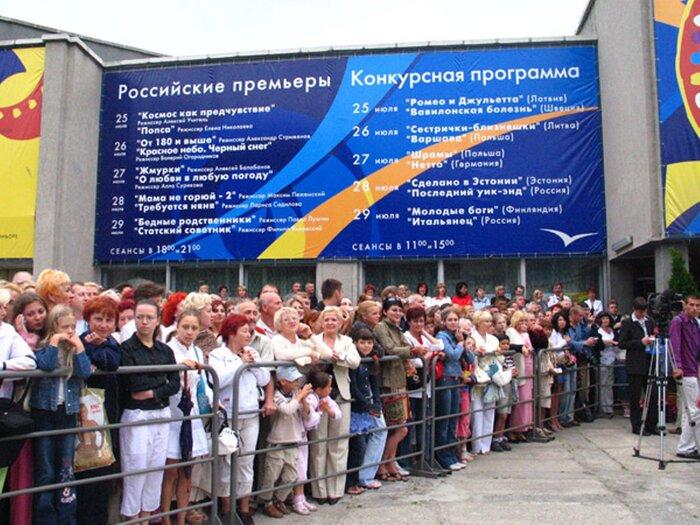 В Светлогорске стартует кинофестиваль «Балтийские дебюты»