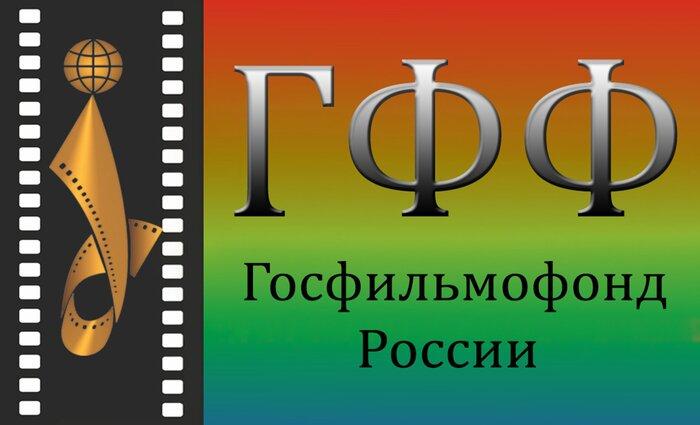Госфильмофонд проведёт проверку региональных кинотеатров на предмет контрафакта