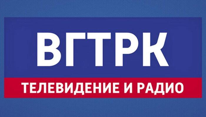 ВГТРК и социальная сеть «ВКонтакте» договорились о легальном размещении видеоконтента телекомпании