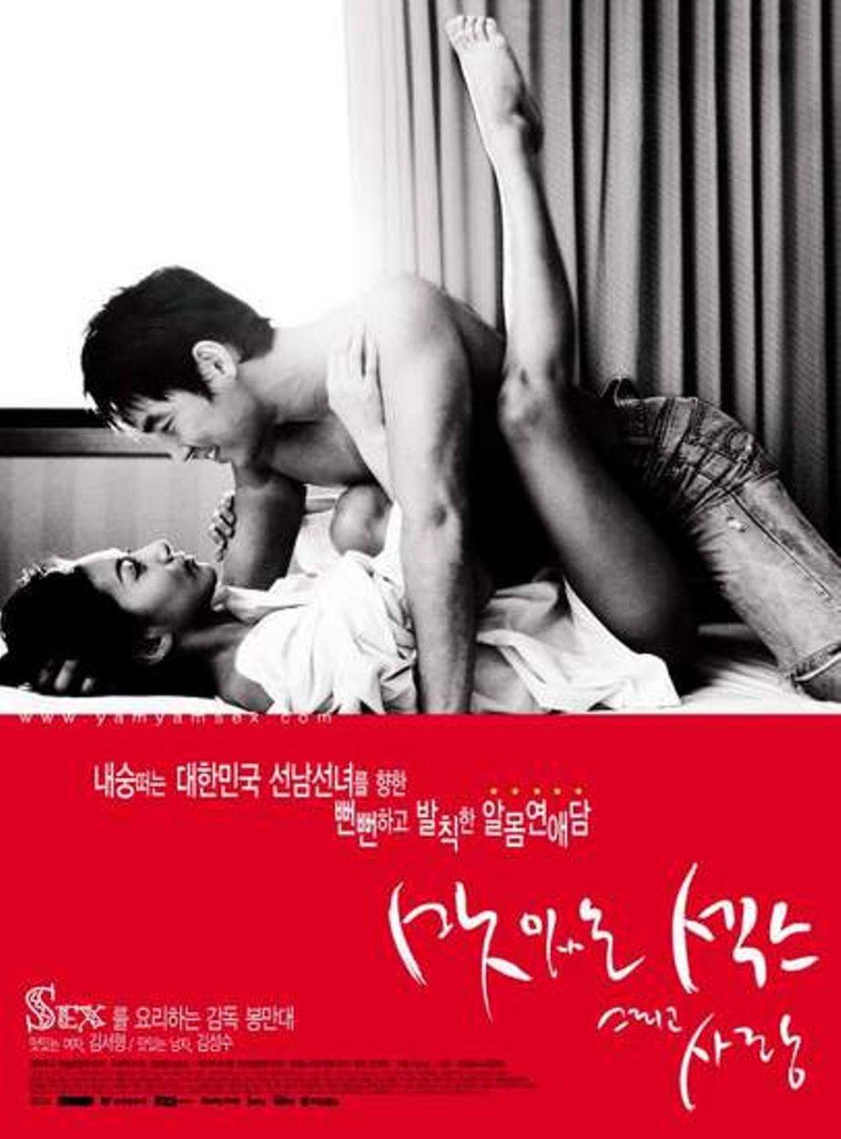 Секс в эфире 2003 фильм