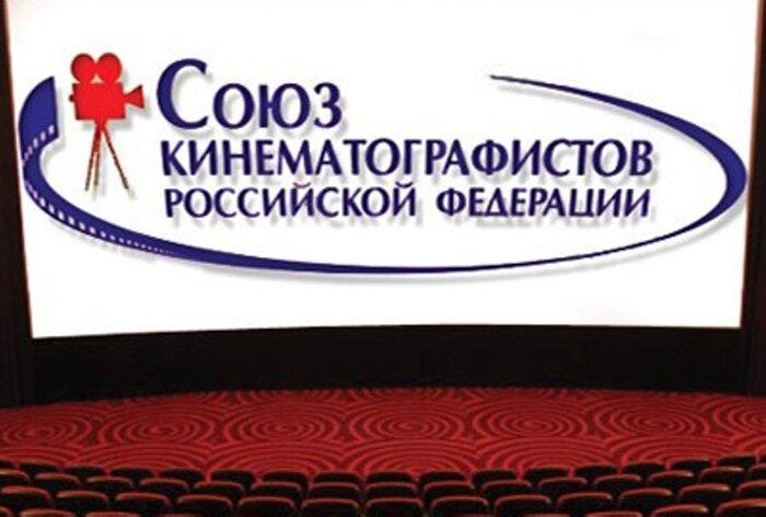 Союз кинематографистов России намерен учредить «евразийский «Оскар»