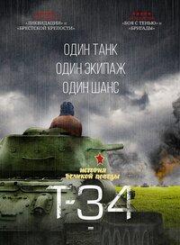 «Русские Военные Сериалы 2015-2016 Смотреть Онлайн» — 1993