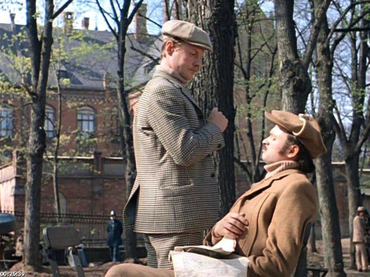Холмс i советский знакомство