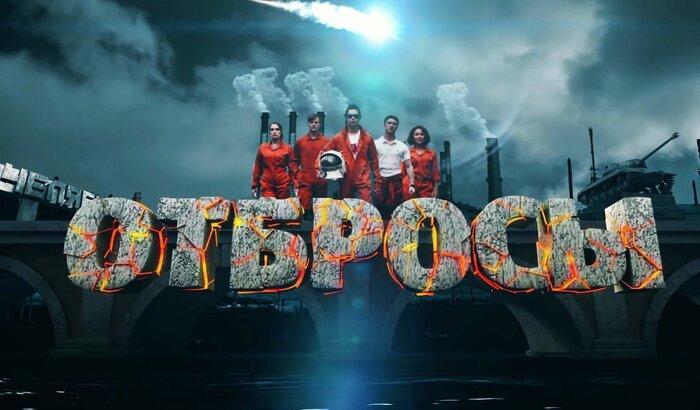 События российской версии сериала «Отбросы» развернутся в Челябинске. Видео