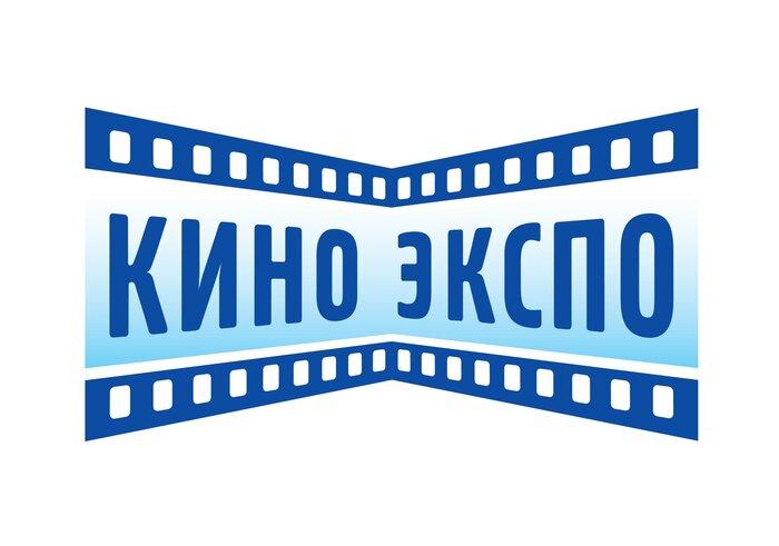 Международный форум и выставка «Кино Экспо»-2015 открывается в Санкт-Петербурге 27 сентября