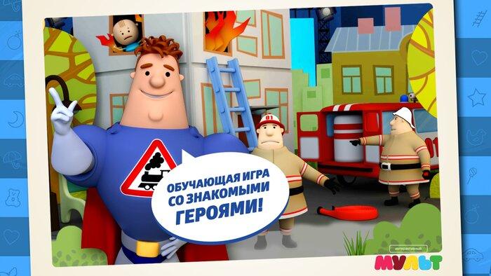 Мультфильм «Аркадий Паровозов и его друзья» обзавёлся мобильной игрой