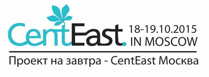 На кинорынке CentEast Moscow будут представлены 12 российских проектов