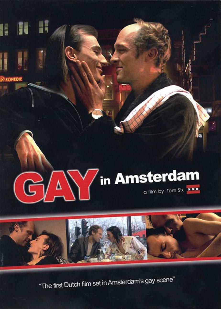 Фильмы кино гей