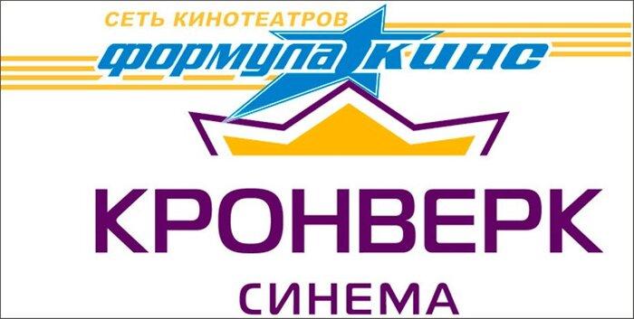 «Формула кино» сменила владельца